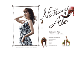 abe-natsumi.com