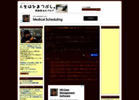 abe-tatsuya.com