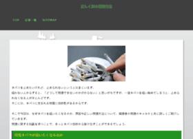 abeautydirectory.com