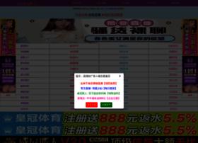 abeelo.com