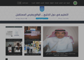 abegs.org