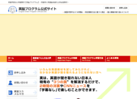 abet.co.jp