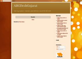 abgdeshgujarat.blogspot.com