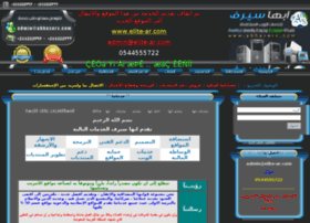 abhaserv.com