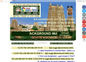 abhivirthi.blogspot.in