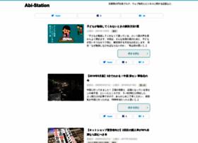abi-station.com