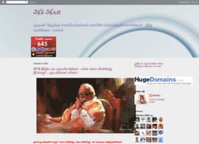 abiappa.blogspot.com