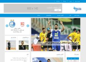 abieteh.com