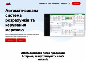 abills.net.ua