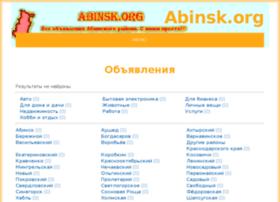 abinsk.org