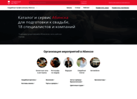 abinsk.unassvadba.ru
