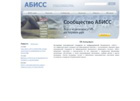 abiss.ru