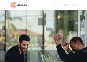 abisuke.com