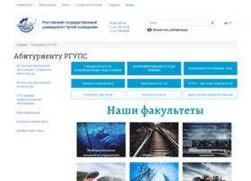 abit.rgups.ru