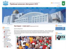abitur.bsu.edu.ru