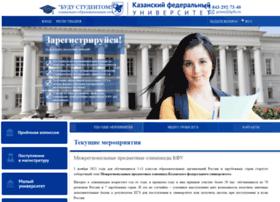 abiturient.kpfu.ru