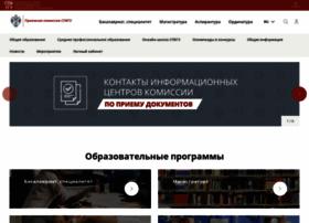 abiturient.spbu.ru