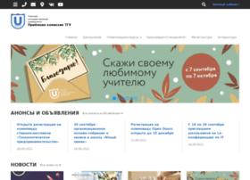 abiturient.tsu.ru