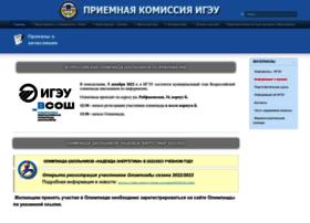 abiturient2.ispu.ru