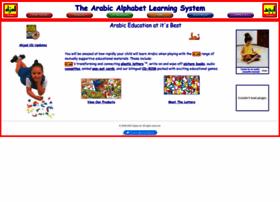 abjad.com