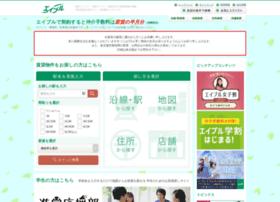 able.co.jp