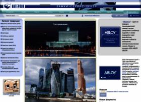 abloy-interlock.ru
