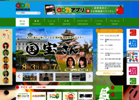 abn-tv.co.jp
