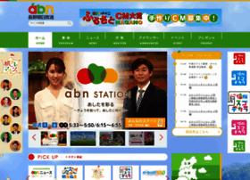 abn-tv.co.jp