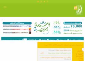 abnaa.org.sa