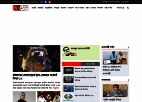 abnews24.com