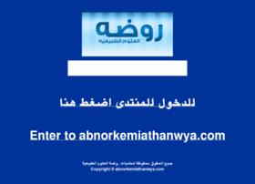 abnorkemiathanwya.com