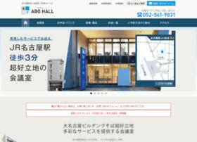 abohall.com