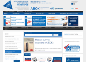 abok.ru