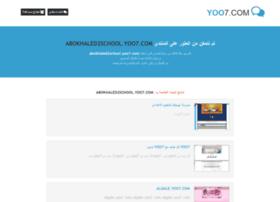 abokhaled2school.yoo7.com