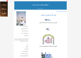 abolfazlmanzoori.blogfa.com