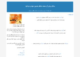 abolgasem.blogfa.com