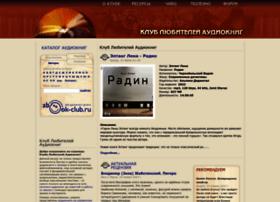 abook-club.ru