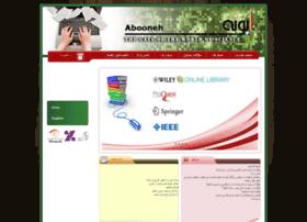 abooneh.org