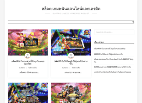 aboshdg.net