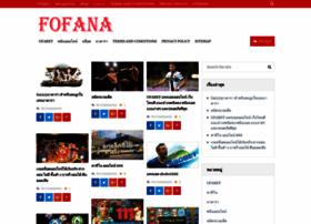 aboubakar-fofana.com
