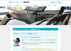 about-coating.com
