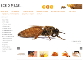 about-honey.com
