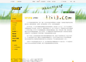 about.17173.com