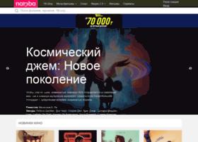 about.namba.net