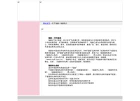 about.rayli.com.cn