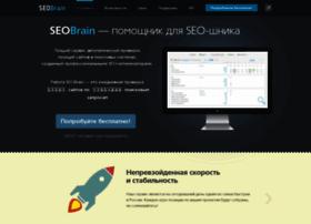 about.seobrain.ru