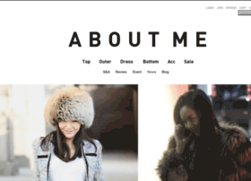 aboutme.co.kr
