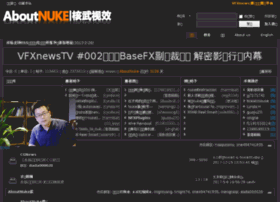 aboutnuke.org