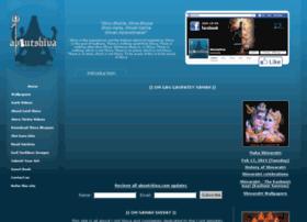 aboutshiva.com