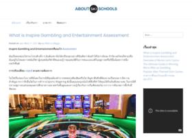 aboutskischools.com